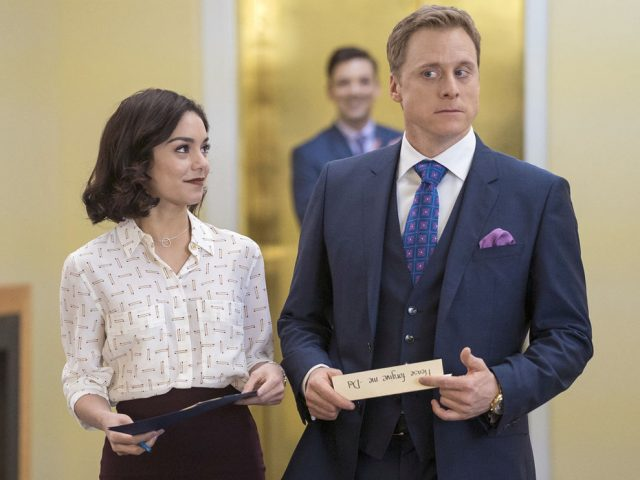 Powerless: Meet Batman's Cousin in New Promo!