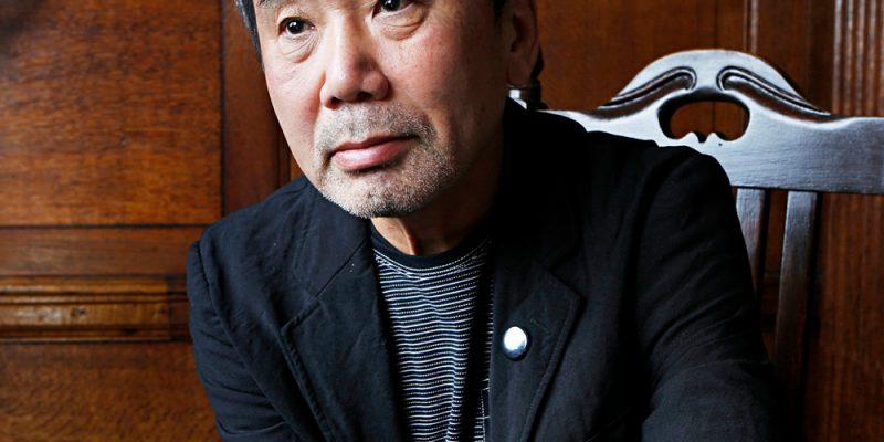 Book Cook Look Club: Haruki Murakami