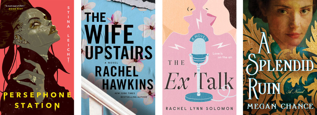 January 2021 Anticipated Book Releases